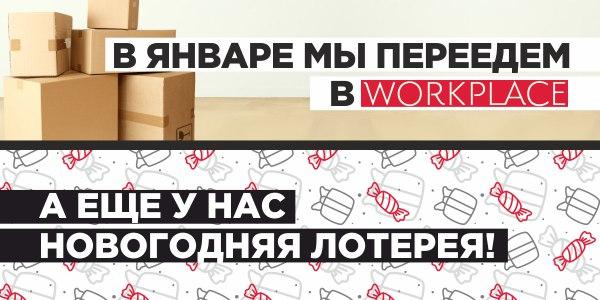С 1 января Копицентр СПб работает по новому адресу